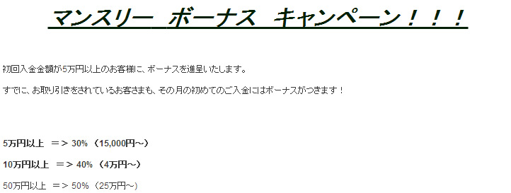 vip_campaign001