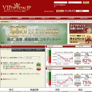 vipoptionsyousai001-300x298